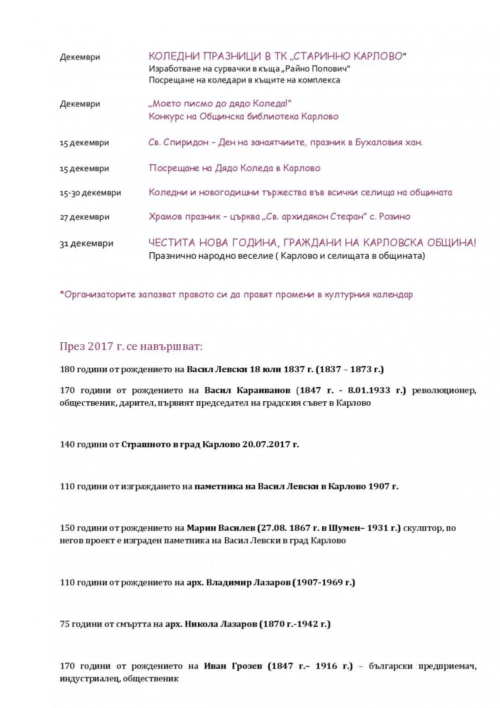 Kulturen kalendar 2017108
